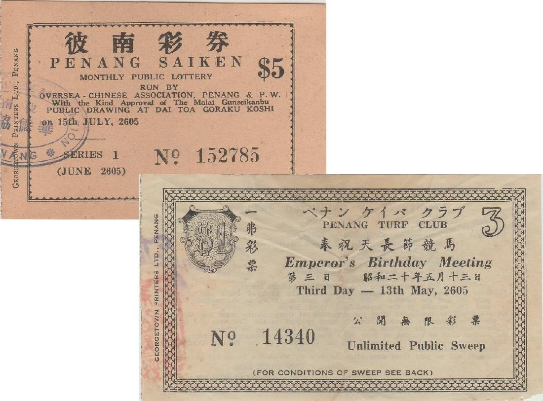 Penang / Japanese Occupation, 2605 (1945), Penang Turf
