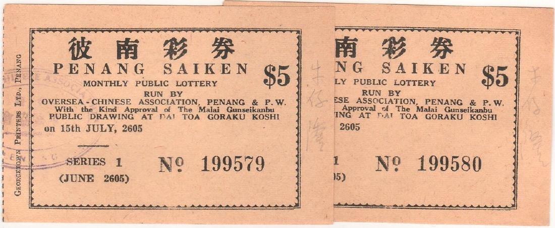 Penang / Japanese Occupation