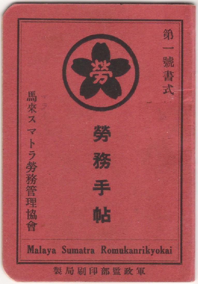 Malaya Sumatra / Japanese Occupation, Showa, Labour