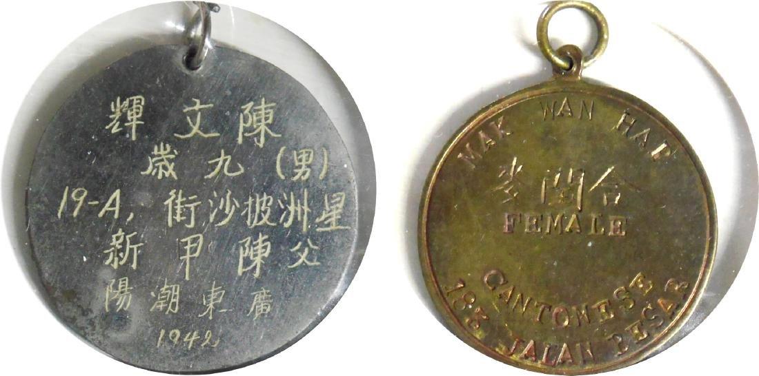 Singapore / Japanese Occupation