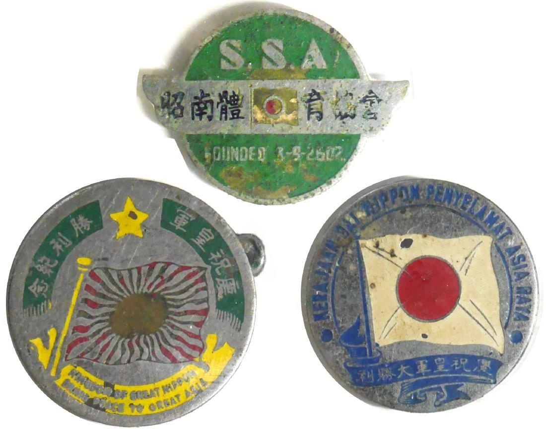 Malaya / Japanese Occupation, 1942-1945, Society badge