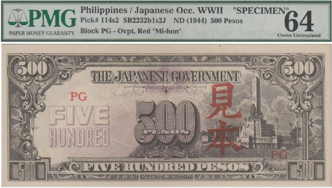 Philippines / Japanese Occupation,