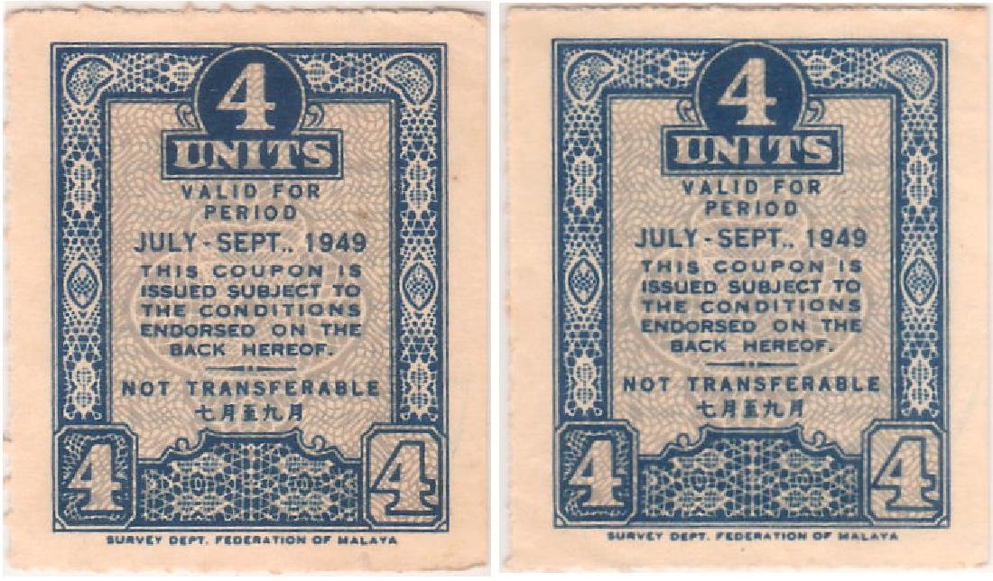 Petrol Ration Coupons