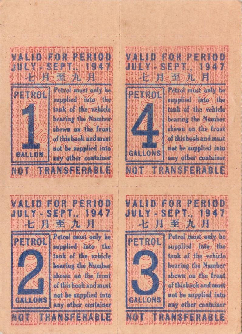Petrol Ration Coupons