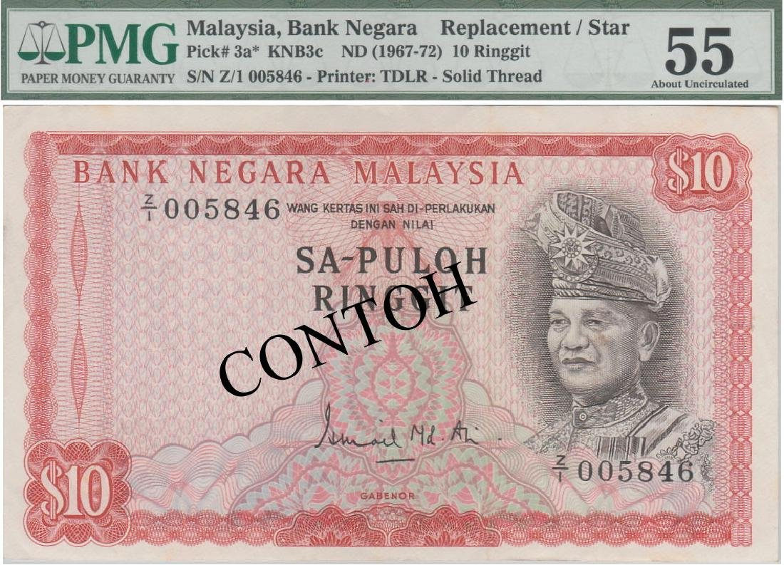 Malaysia, 1st series, Banknotes