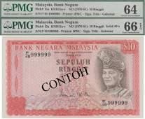 Malaysia, 3rd series
