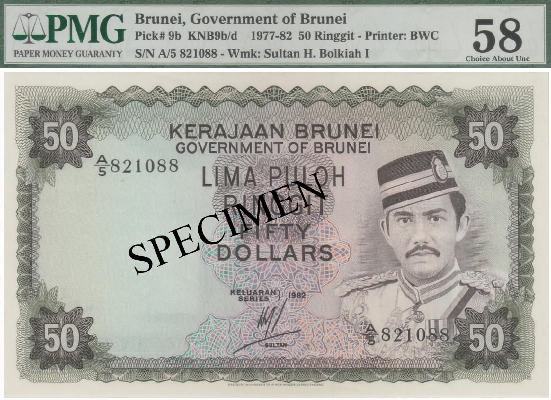 Brunei Banknotes