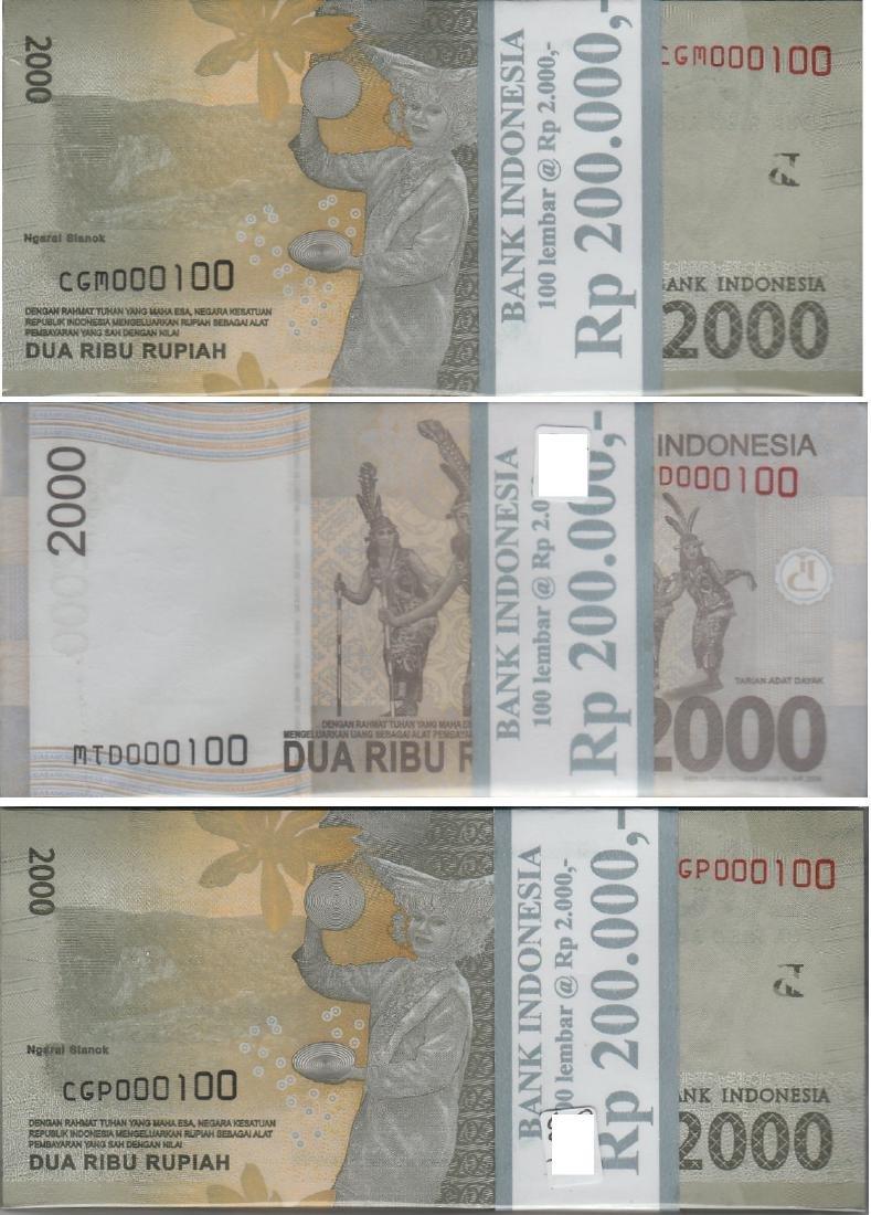 Indonesia, 2016, 2000 Rupiah