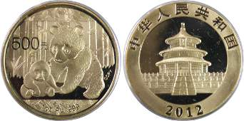 China, People�s Republic, Coin(s)