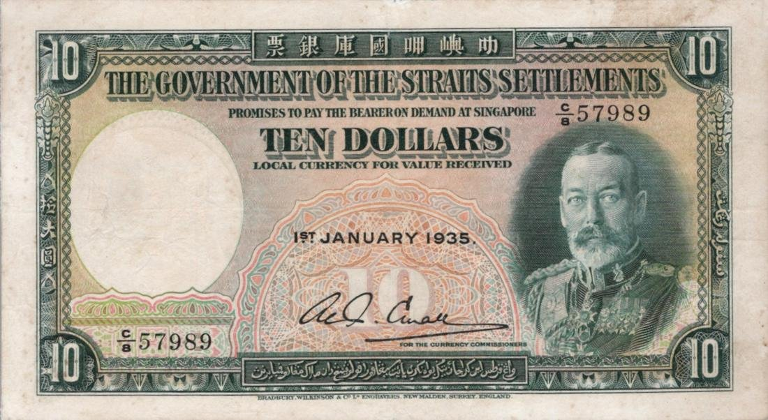 Straits Settlements Banknote(s)