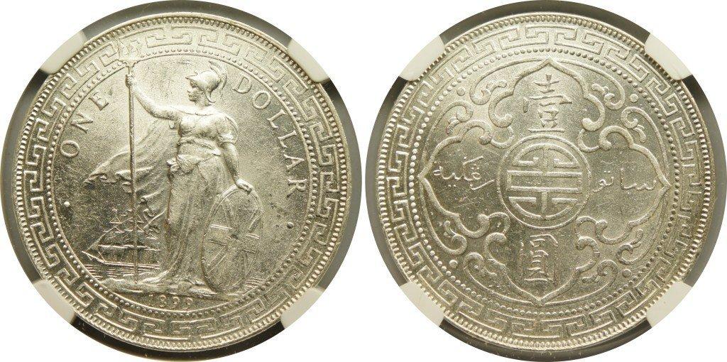 British Trade Dollars, 1899B (KM#T5) NGC Au58 英&