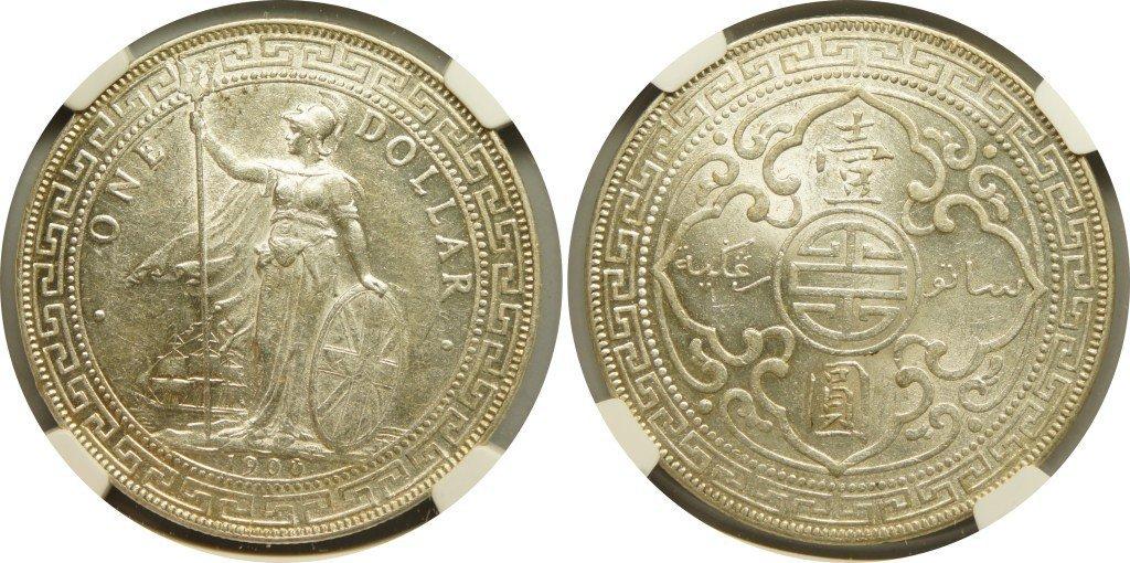 British Trade Dollars, 1900B (KM#T5) NGC Au58 英&