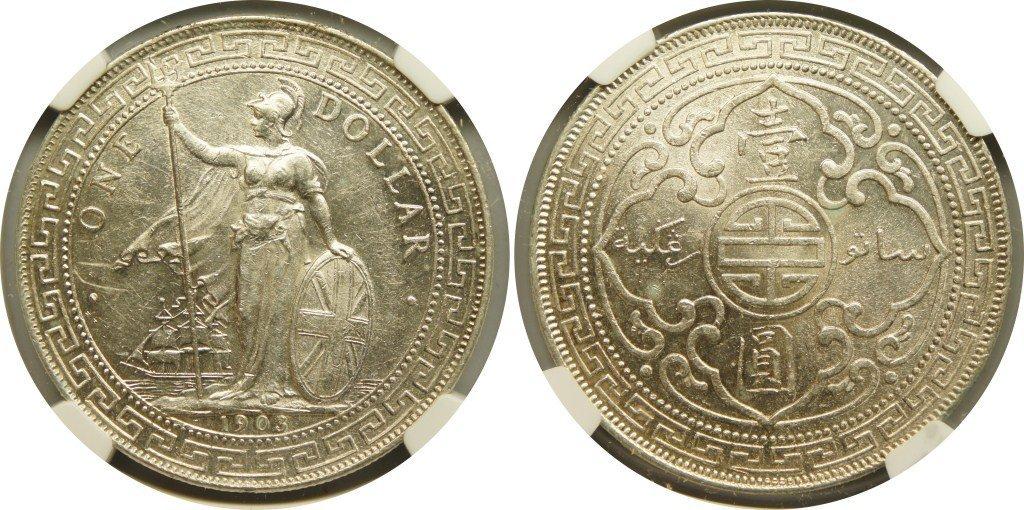 British Trade Dollars, 1903B (KM#T5) NGC Au Details &#3