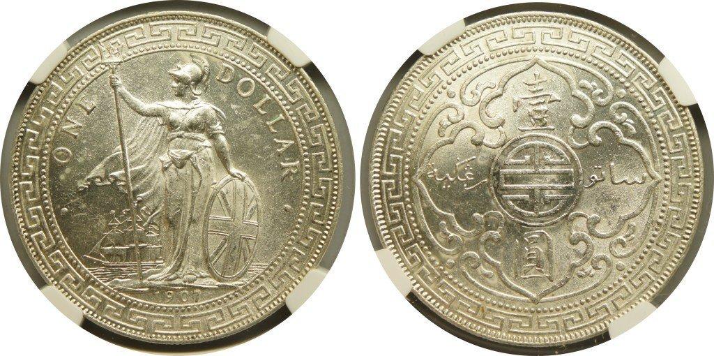 British Trade Dollars, 1907/7B (KM#T5) NGC MS63 &#33521