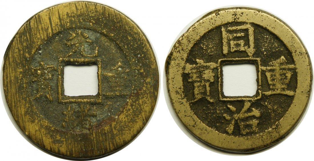 China, Qing Dynasty, 10 cash, various mints, 6pcs. &#28