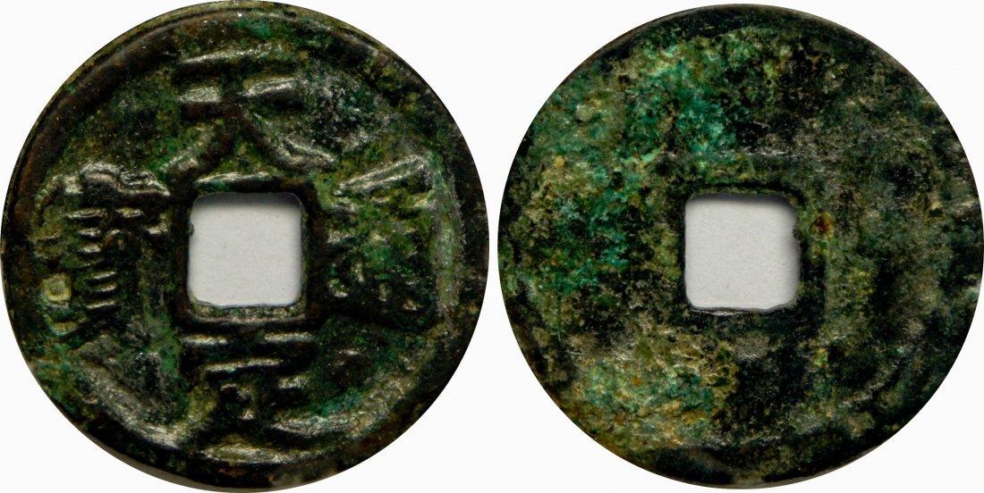 "Late Yuan Dynasty Rebellion Coin, ""Tian Ding Tong Bao"","