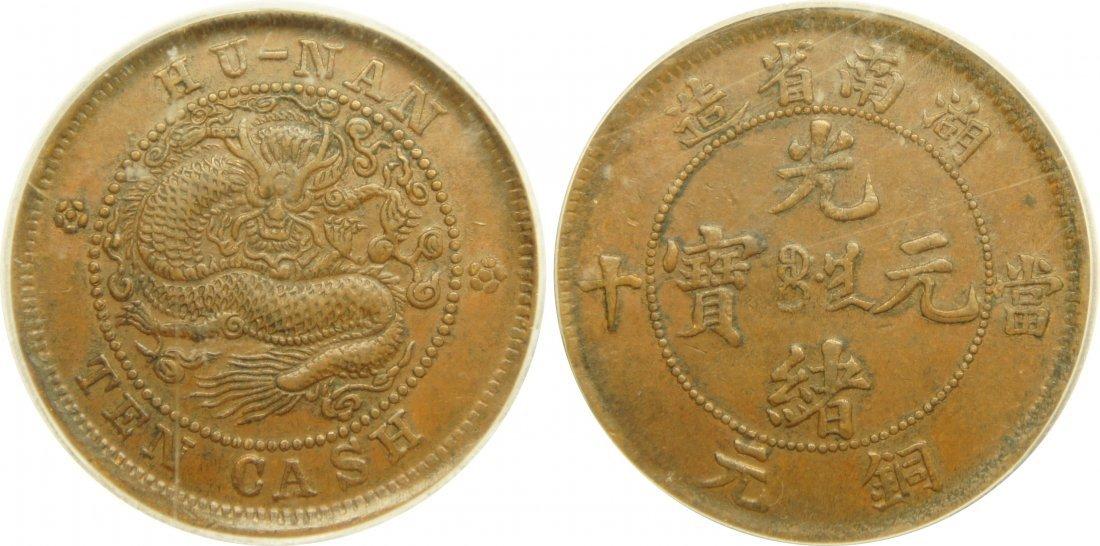 China 1902~06 copper 10 cash, Hunnan. Y#112.11 ICG Au55