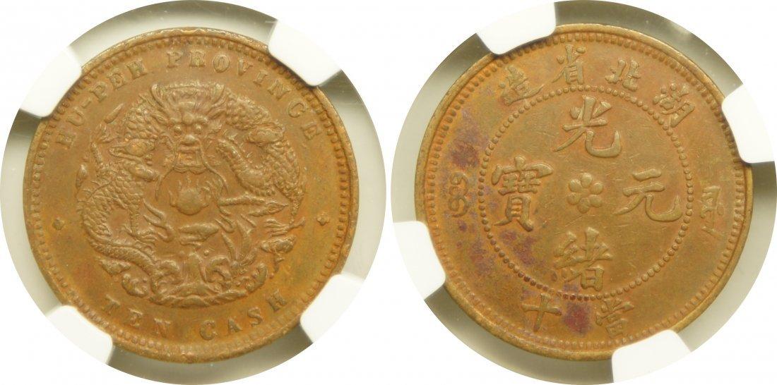 China 1902~05 copper 10 cash, Hupeh. Y#122.  NGC Au55 &