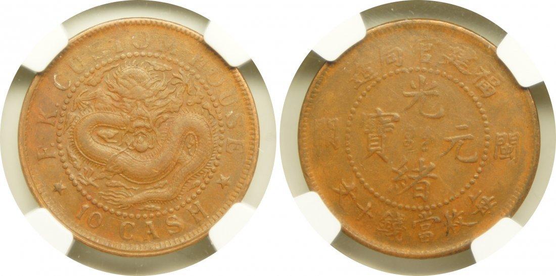 China Fukien 1901~05, 10 cash, Y#97.  NGC Au50 中
