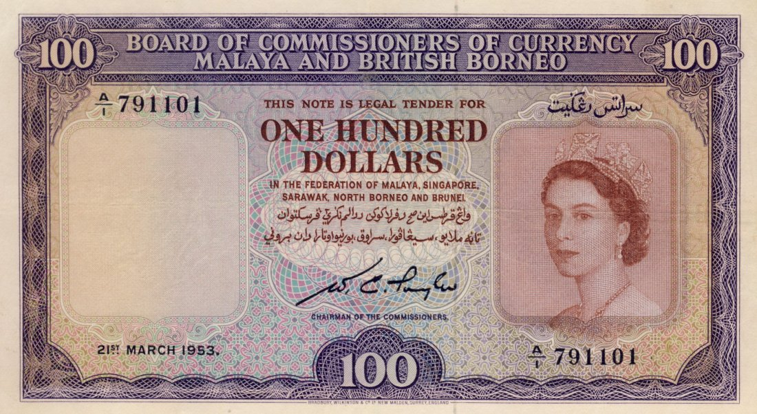 MBB Queen Elizabeth 1953, $100 Banknote,  A/1 791101 EF