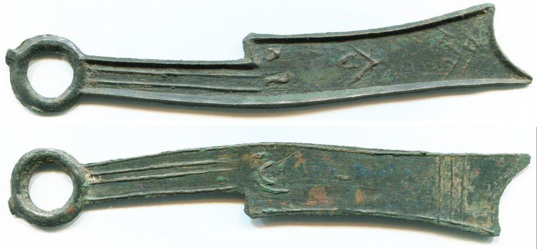 China, Qi State. Bronze Knife Money  GVF