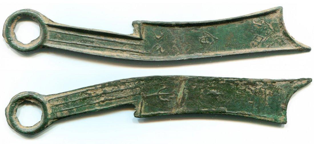 China, Qi State. Bronze Knife Money, Repair,  GVF