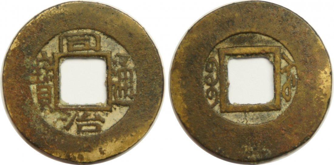 """""""Tong Zhi Tong Bao"""", Value 1 Cash, Jiang Su Mint, Wide"""
