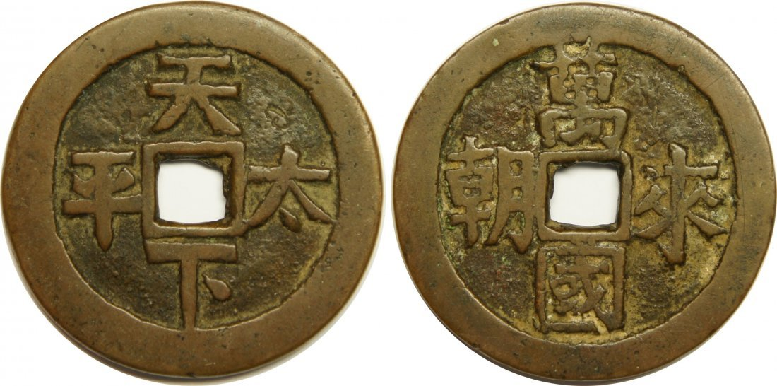 Congratulatory Coin, Tributes from Ten Thousand
