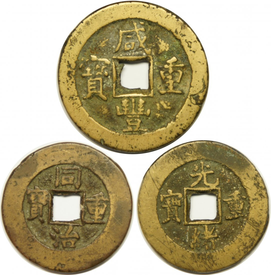 10 Pcs Qing Dynasty Value Ten Cash Coins