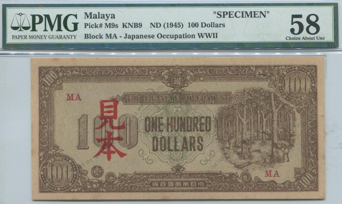 """Malaya / Japanese Occupation, ND (1945), $100 """"Rubber"""