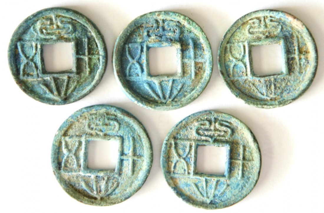 """Da Quan Wu Shi"",  Early Thick Mintage Variety"