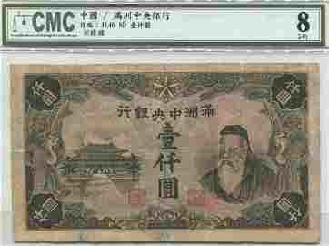 Manchukuo, 1000 Yuan. Very Good
