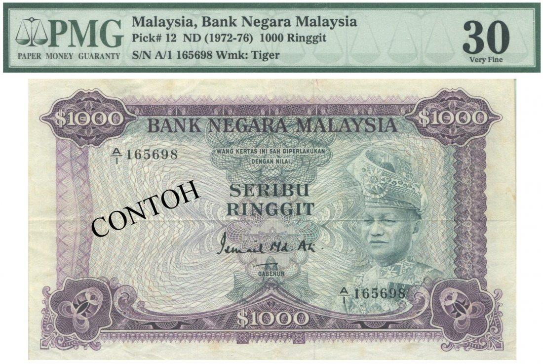 Malaysia, 2nd series, RM 1000, PMG VF 30 Tear