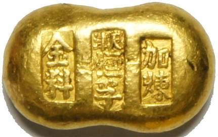Gold Ingot half Tale