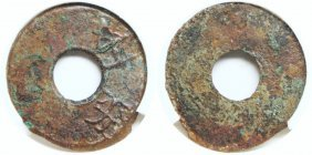 Warring Period, Ancient Coin with round hole in the