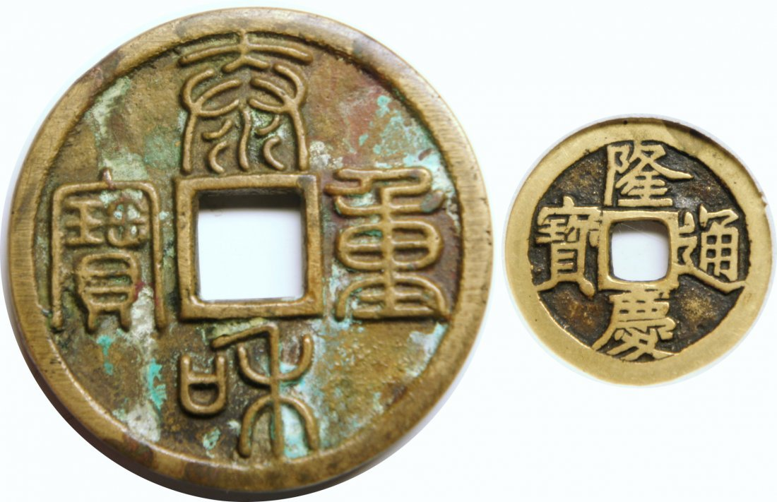 Chinese Ancient Cash Coins, 2pc