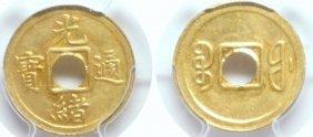 China, Empire, Machine strike copper cash, PCGS Genuine
