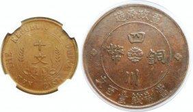 Copper 10 cash,  2pcs