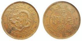 Copper Cent (10cash). NNC MS 62 BR