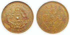 Hupeh,Copper 10 cash, NNC MS 62 BR