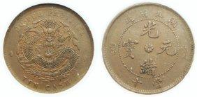 Hupeh, Copper 10 cash, NNC MS 62 BR
