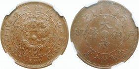 Hupeh, Copper 10 cash, NGC MS 62 BN