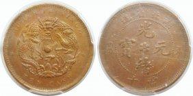 Hupeh, Copper 10 cash, PCGS MS 63 BN