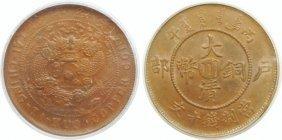Szechuan,Copper 10 cash, ICG MS 63 BN