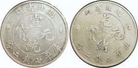 Hupeh, Silver dollar (7.2 mace), 2pcs.
