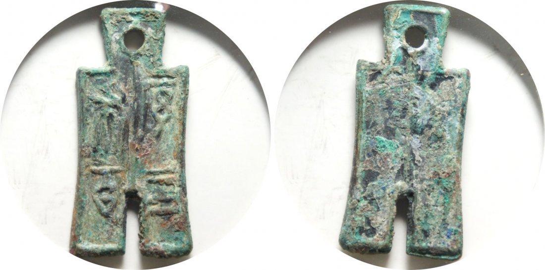 Xu Bu Si Bai (worth 400 cash)
