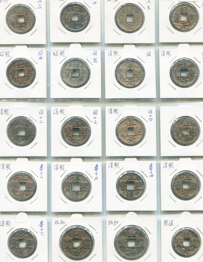 Iron Value 2 cash coins, 20pcs