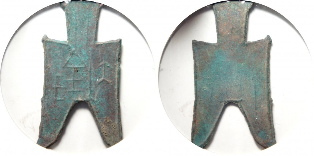 Bronze pointed foot, Spade money