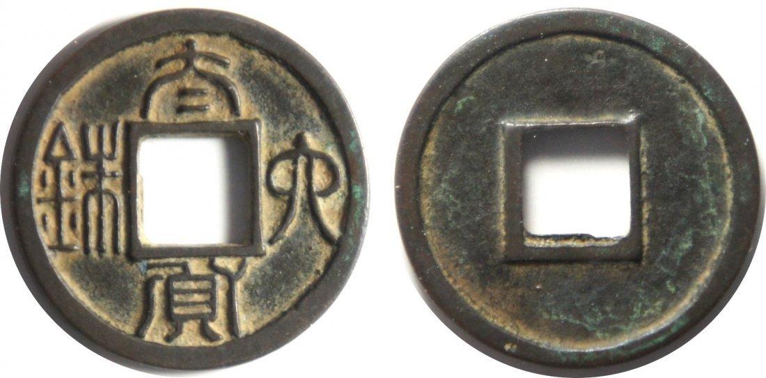 "Southern Dynasty, ""Tai Huo Liu Zhu"". AU"