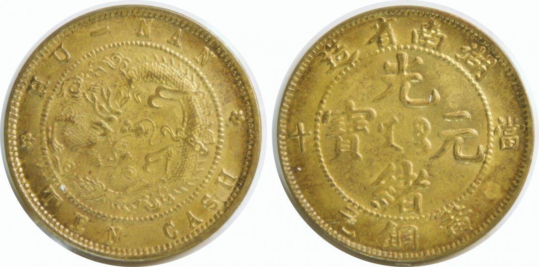 Hunan, Brass 10 cash, AU-UNC